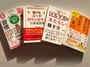 中村博の本一覧